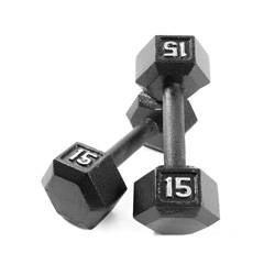 An awesome, very affordable pair of dumbbells- perfect for at home workouts!