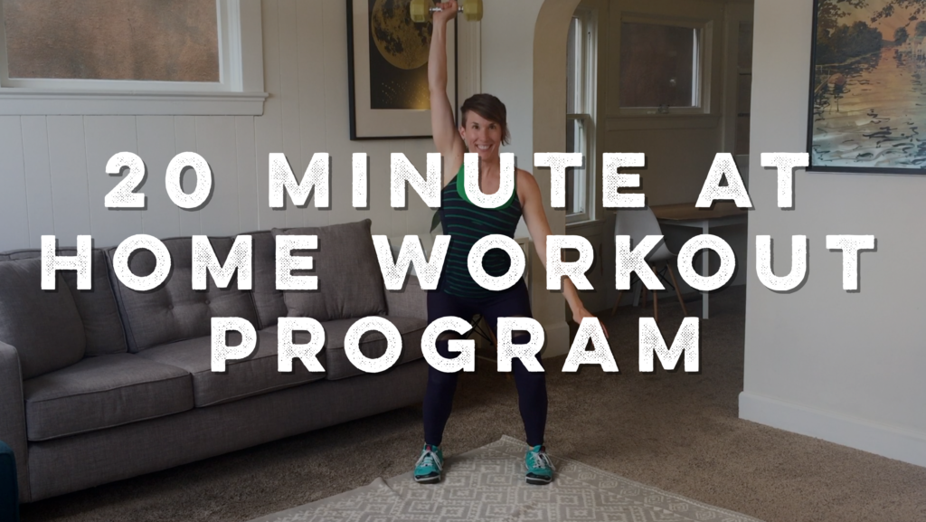 20 minute workout program