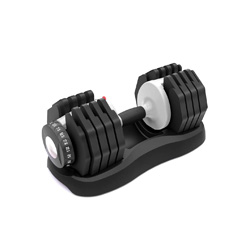 one of my fave healthy living products These Adjustable Dumbbells go from 5-5o lbs-- all most people would need for a home gym! Totally worth the upfront cost to reach your goals and really save space!